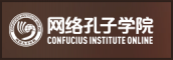 Global Confucius Institutes Moocs